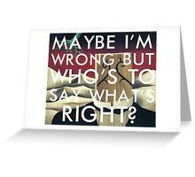 world turning (magritte) Greeting Card