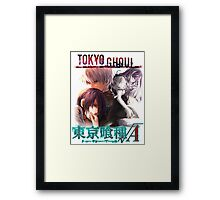 T G reflections glowing text  Framed Print