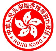 Emblem of Hong Kong Photographic Print