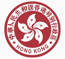 Emblem of Hong Kong by sweetsixty