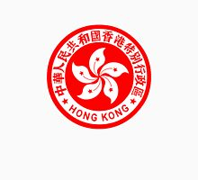 Emblem of Hong Kong Unisex T-Shirt