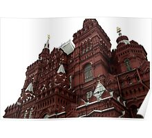 Building in Red Square Poster