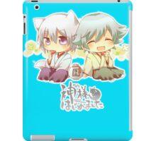 kamisama chibis iPad Case/Skin