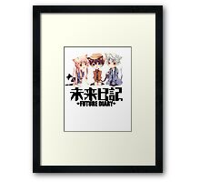chibi future diary with black text Framed Print