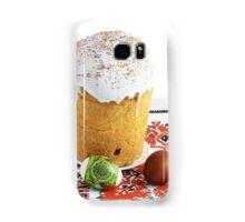 Kid Cakes Samsung Galaxy Case/Skin