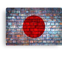 Japan vintage flag on a brick wall Canvas Print