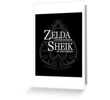 Zelda in the Streets Greeting Card