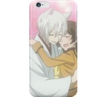 in loving arms iPhone Case/Skin