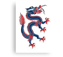 Chinese Dragon Year Of The Dragon Canvas Print