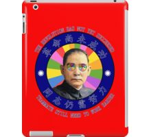 father of nation iPad Case/Skin