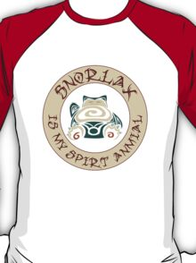 My spirit animal (color) T-Shirt