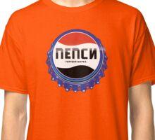 Russian Pepsi Cola Classic T-Shirt