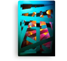 Deceptive Light Cyan Canvas Print
