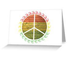 Peace, Sun.  Greeting Card