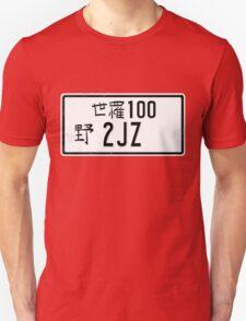 License Plate - 2JZ T-Shirt
