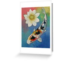 Koi and White Lotus Greeting Card