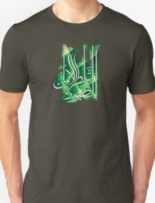 Cleanliness is half of Faith T-Shirt
