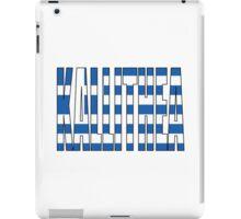 Kallithea iPad Case/Skin