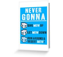 Never Gonna Give Greeting Card