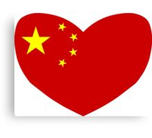 Love China Canvas Print