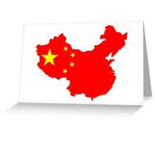 Map of China Greeting Card