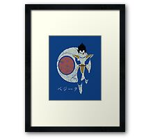 Searching for Kakarot Framed Print