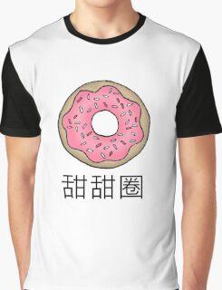 donut~ Graphic T-Shirt