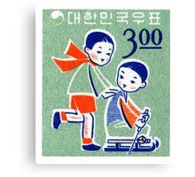 1965 Korea Children Sledding Postage Stamp Canvas Print