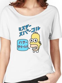 Homer's Soap Women's Relaxed Fit T-Shirt