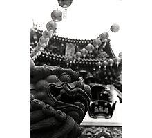 Chinatown, Yokohama Japan Photographic Print