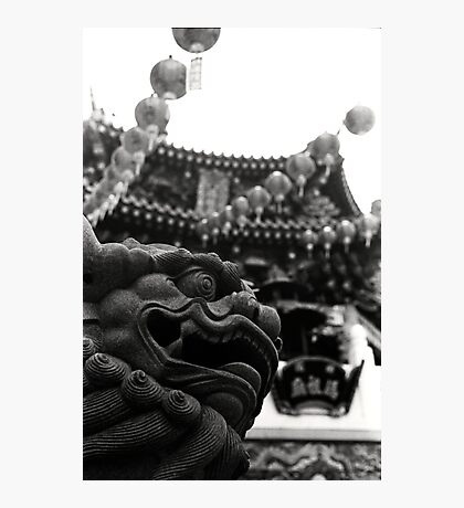 Chinatown, Yokohama Japan Photographic Print