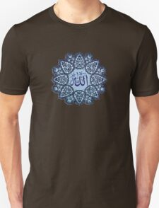 Allah name Ornaments tee design    T-Shirt