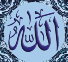 Allah name Ornaments tee design    Sticker