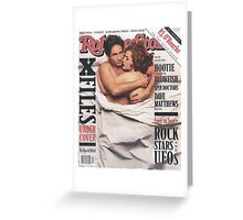 The X-Files 1996 Rolling Stone Cover Greeting Card