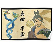 Overwatch Hanzo Shimada  Poster