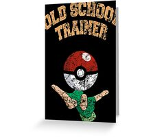 Old school trainer Greeting Card