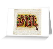 Carpet Snake I Greeting Card
