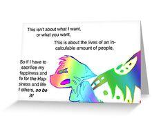 Angry Radioactive Rainbows 2 Greeting Card