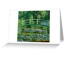 Water lilies, Claude Monet,beautiful vintage impressionist art Greeting Card