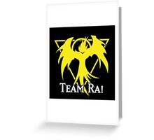 Team Ra - Yu-Gi-Oh! Greeting Card