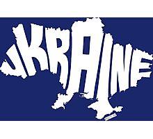 Ukraine White Photographic Print