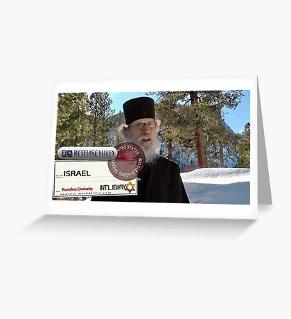 Brother Nathanael: Blank Check Greeting Card