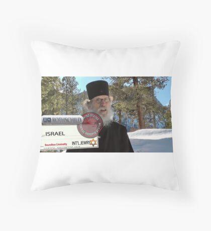 Brother Nathanael: Blank Check Throw Pillow
