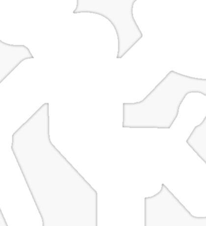 Arrow To The Knee Skyrim Sticker