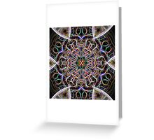 Abstract textured mandala Greeting Card