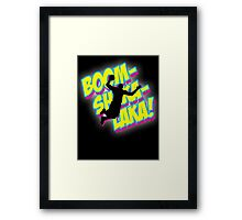 Boomshakalaka Framed Print