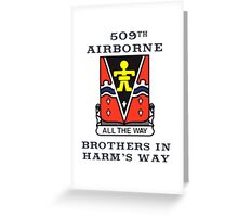 509th Airborne - Brothers in Harm's Way Greeting Card
