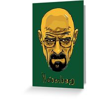 Walter White - Heisenberg - Breaking Bad - T Shirt and more Greeting Card