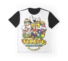 JP Paper Mario Box Art/ Mario Story マリオストーリー Box Art Graphic T-Shirt