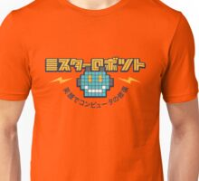 Computer Repair with a Smile Unisex T-Shirt